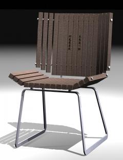 Jien Chair '簡' 椅